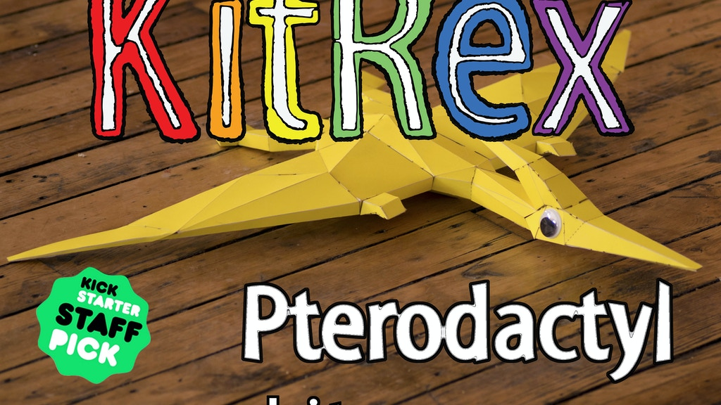 KitRex Pterodactyl: The 3D paper dino puzzle! project video thumbnail