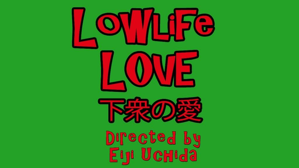 A new film from 'Greatful Dead' director Eiji Uchida with a cast of stars such as Denden, Kiyohiko Shibukawa, Kanji Tsuda & more!