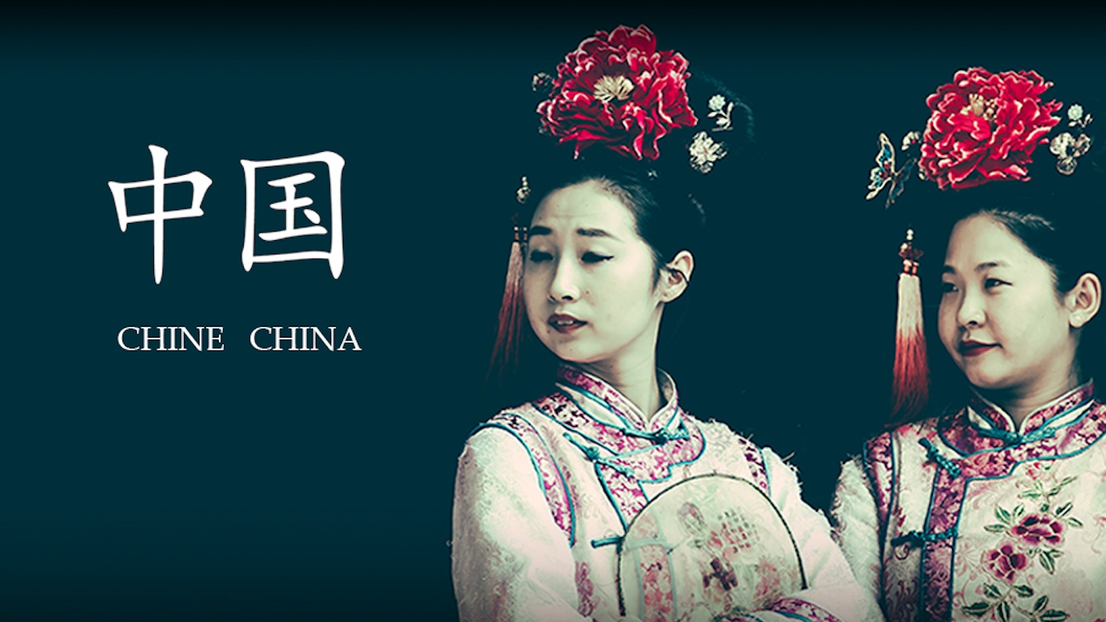 Chine: Un projet photographique. China: A photography project