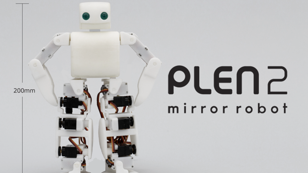 PLEN2, the world's first printable open-source humanoid. project video thumbnail