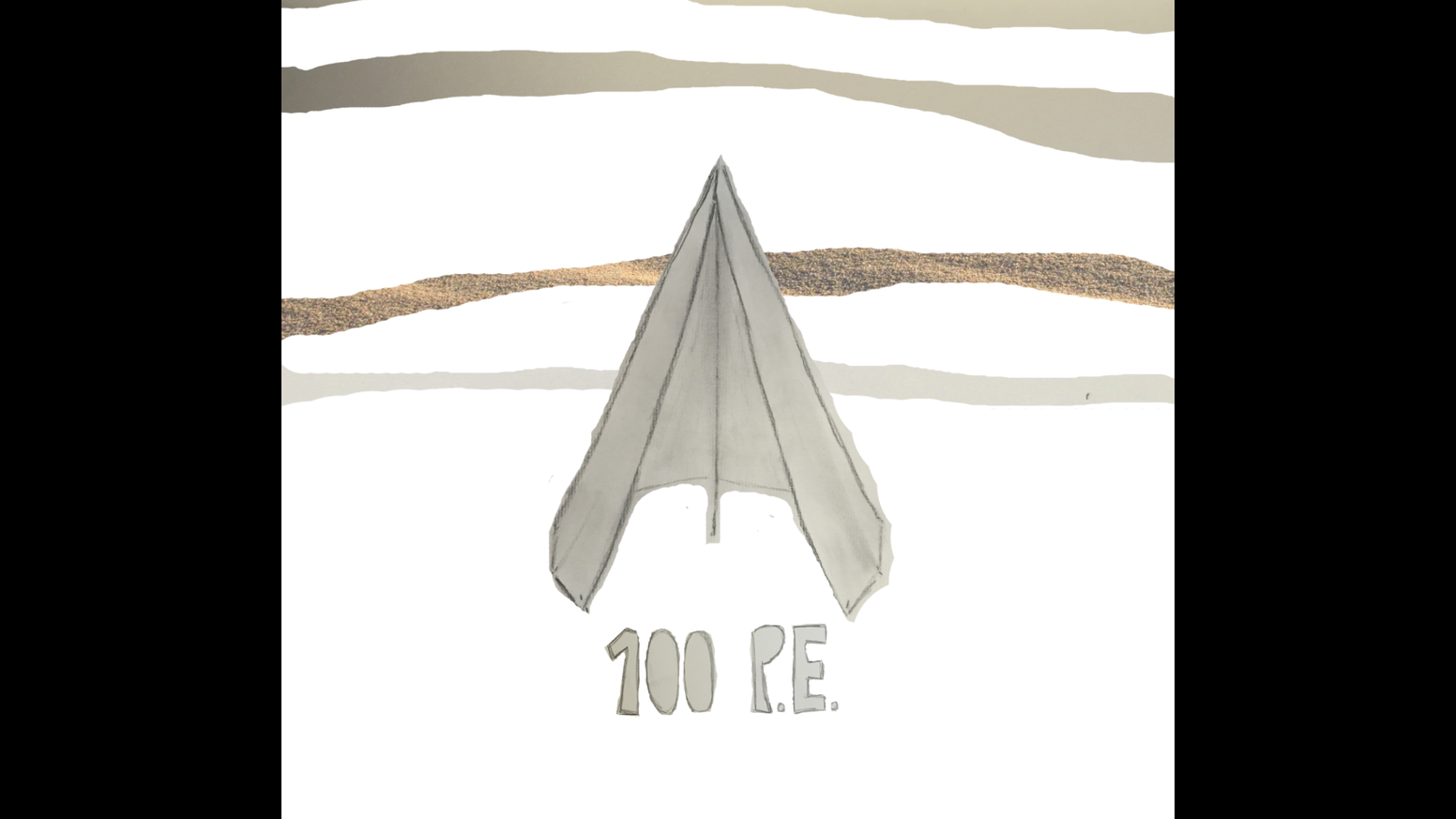 p e by zachary brenner and noa kattler kupetz kickstarter 100 p e