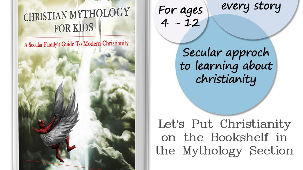 a literary analysis of the mythology of christianity This is the end of the preview sign up to view the rest of the essay.