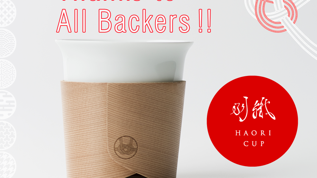 Haori Cup: Japanese bentwood drink wear project video thumbnail