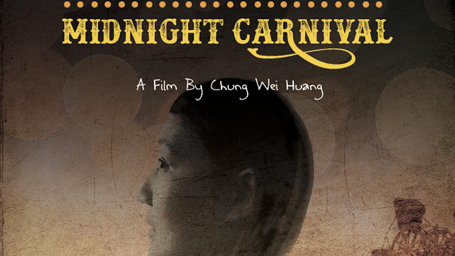midnight carnival by chung wei huang faq kickstarter