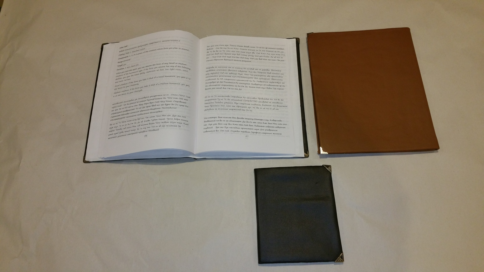 A physical faux leather bound spellbook compatible with the Pathfinder Role Playing game.