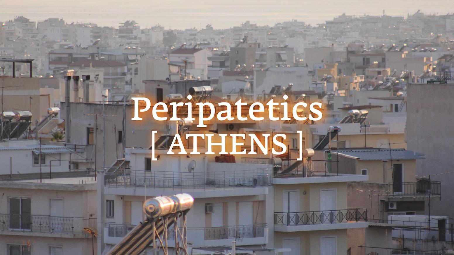 Peripatetics [ ATHENS ] by Maria Zervos — Kickstarter