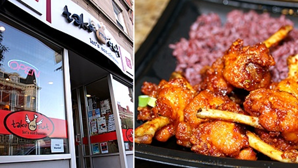 Project image for Chicken Wing Restaurant