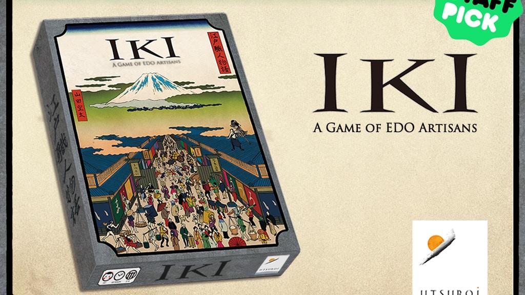 IKI: A Game of EDO Artisans project video thumbnail