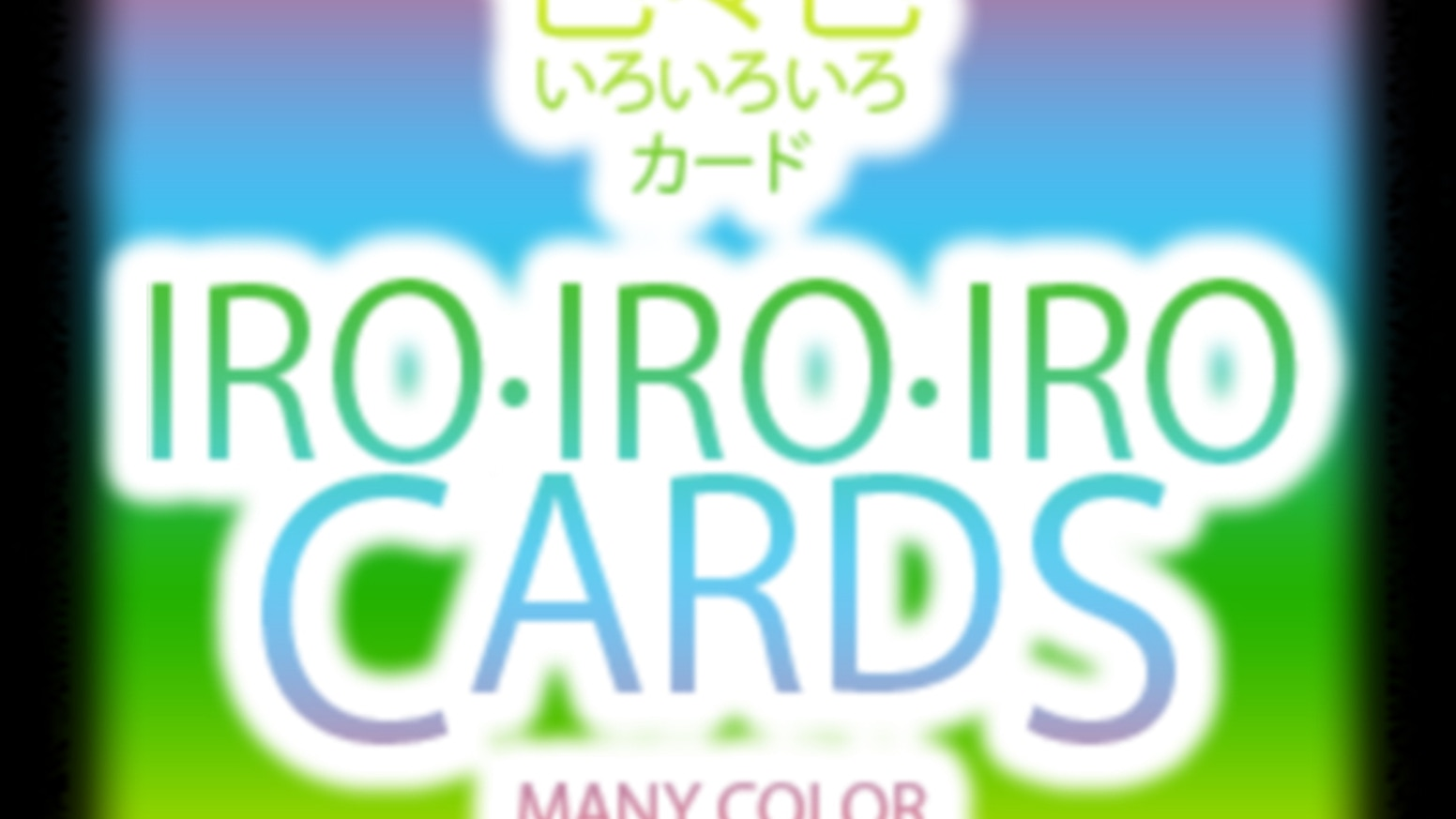 IRO IRO IRO Cards is a strategy color matching card game for 2 to 6 players with an expected play time of 10min/round -ages of 5 and up