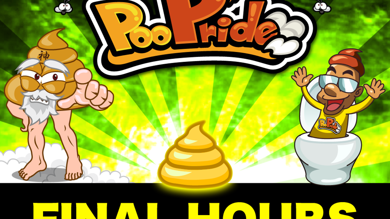 We are developing the best poop indie game ever! Can you defeat The God of Poo?