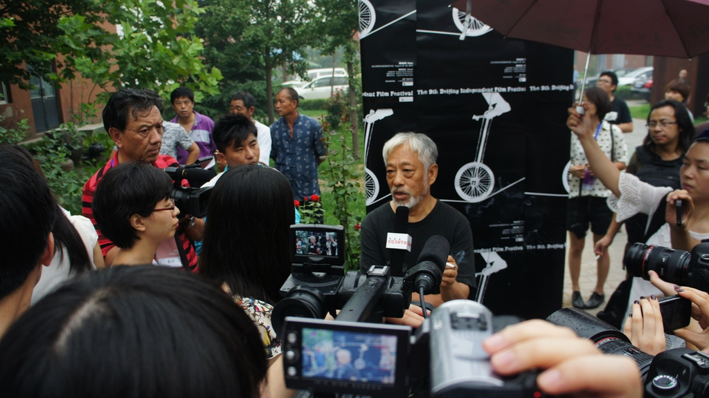 Cinema on the Edge! Best of the Beijing Indie Film Festival project video thumbnail
