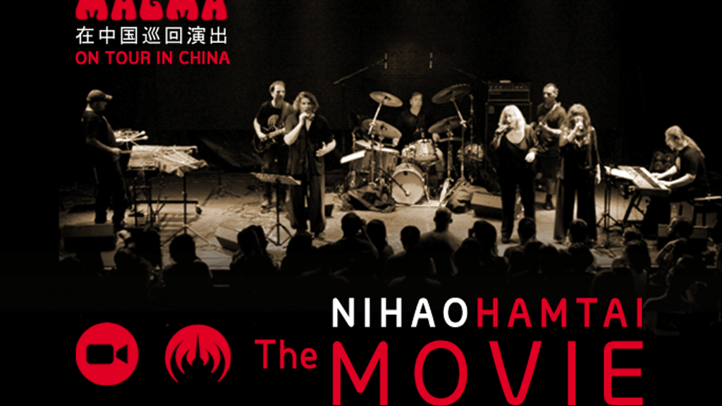 NIHAO HAMTAI project video thumbnail