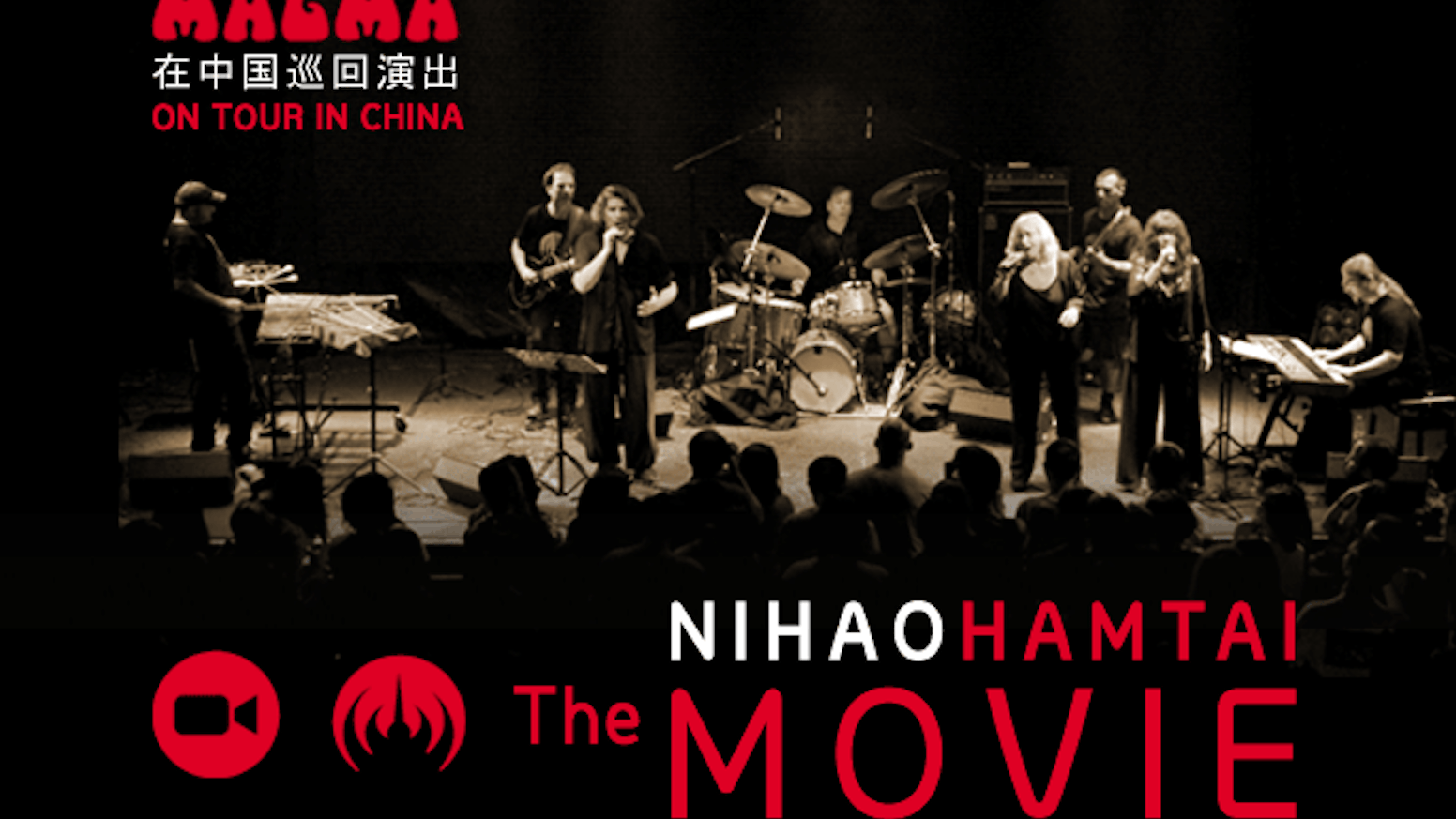 Movie about Magma's tour in China. Film sur la tournée de Magma en Chine. 在中国巡回演出 - 电影
