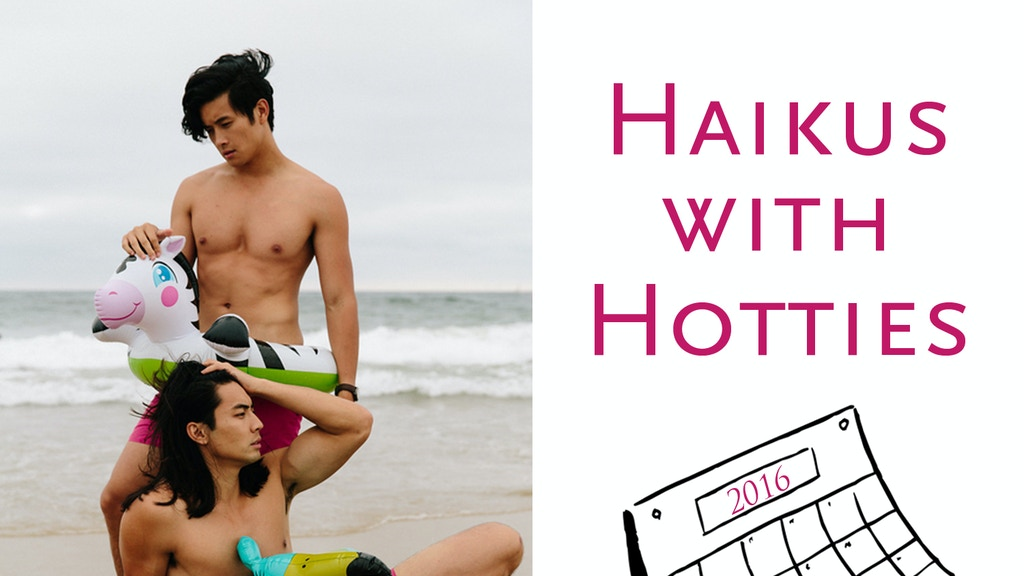 Haikus With Hotties Calendar 2016 project video thumbnail