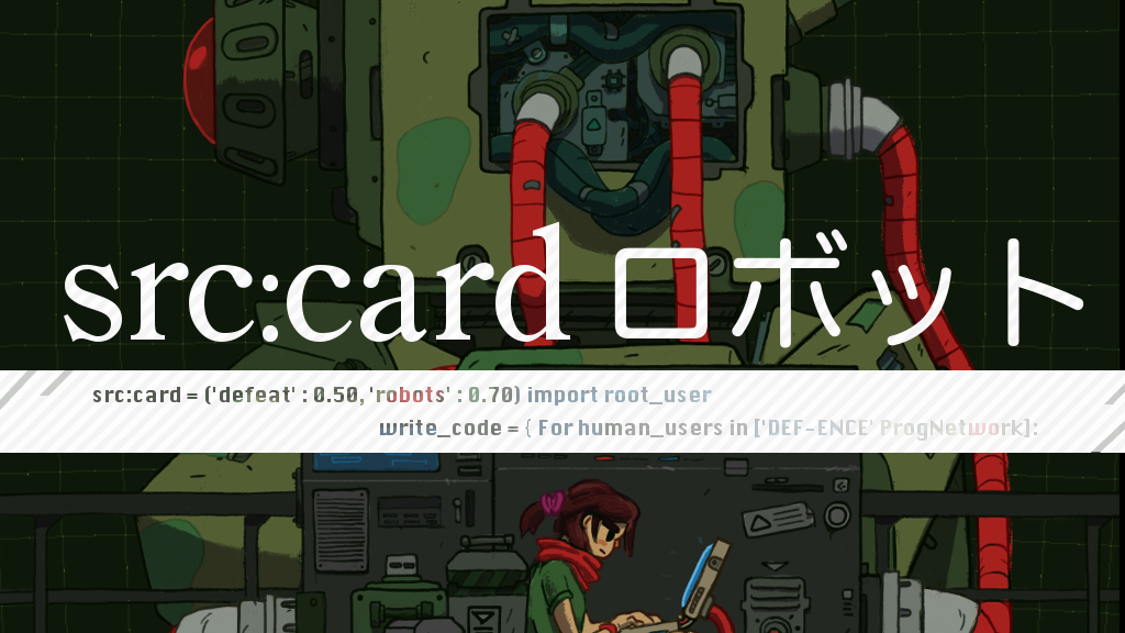 SrcCard (Card Game) - Write Code, Defeat the Robots project video thumbnail