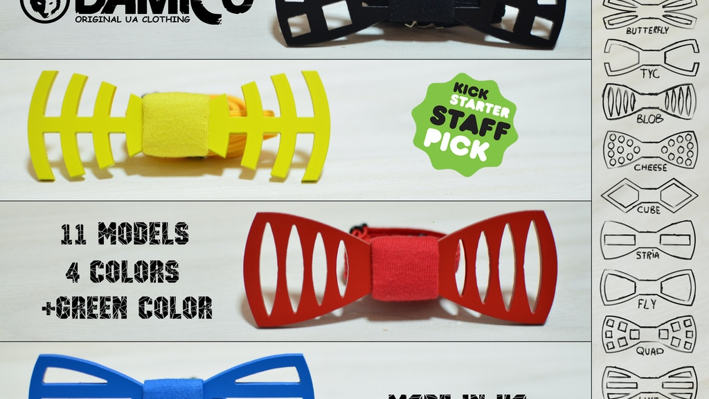 DAMICO. Colorful Aluminum Bow Ties. project video thumbnail