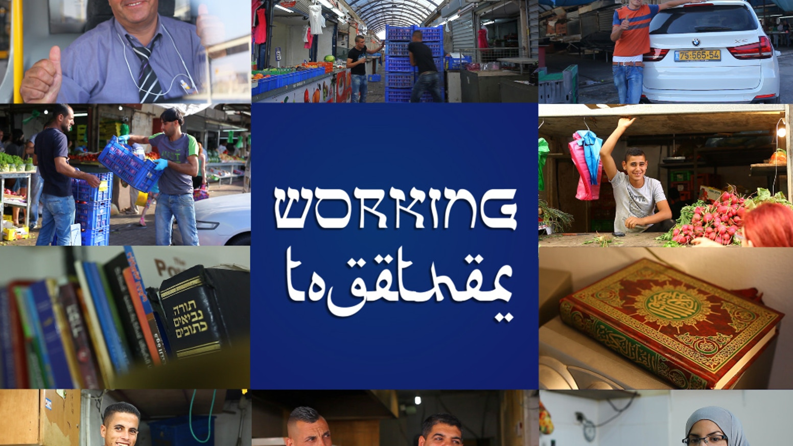 A film about the many Israeli Arabs who love working and/or living in Israel- the world's only Jewish state.