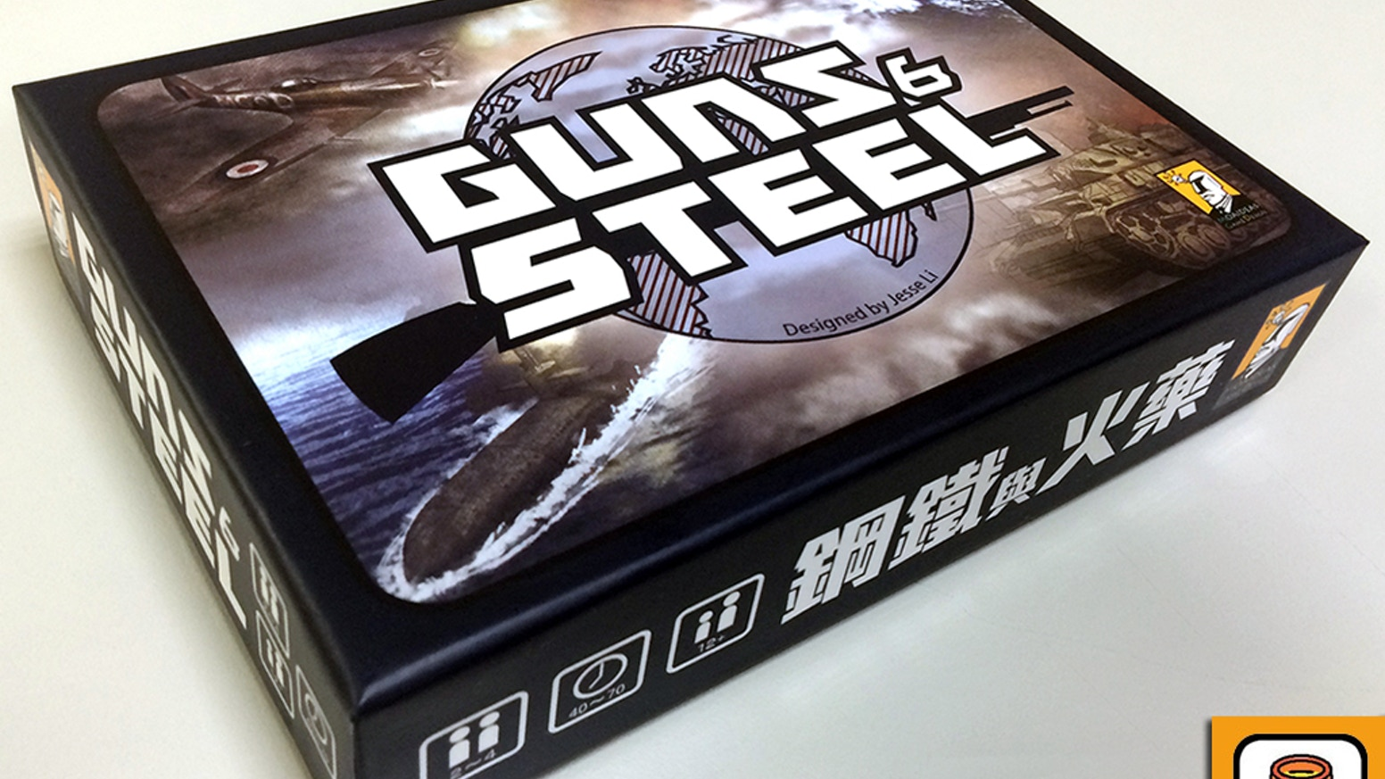 Guns & Steel is a civilisation building card game with unique double-sided cards. Build and defend the greatest empire in the world!