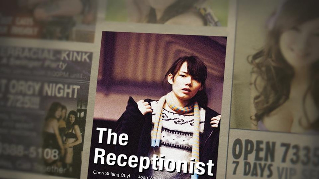 The Receptionist project video thumbnail