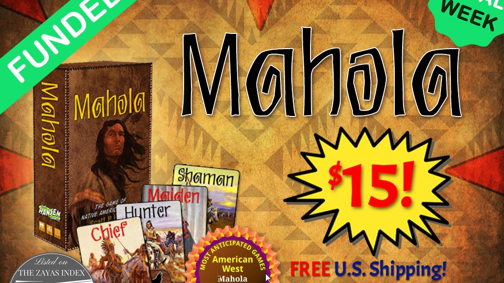 Mahola project video thumbnail