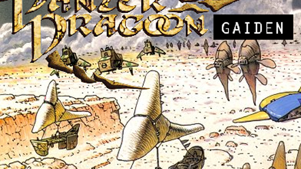 Project image for Panzer Dragoon Gaiden (Suspended)