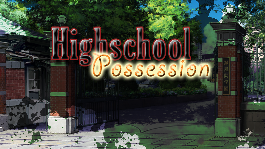 Project image for Highschool Possession (Canceled)