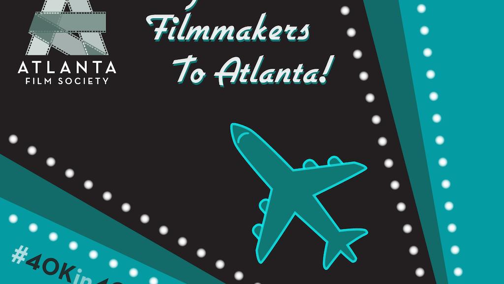 2016 Atlanta Film Festival project video thumbnail