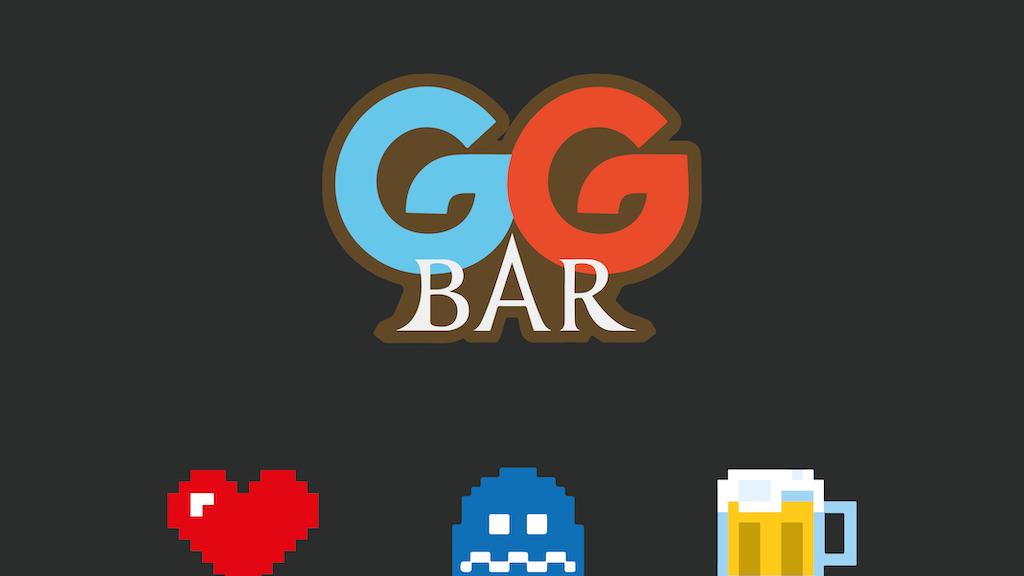 GG Bar: Sveriges första nörd- & esports-bar project video thumbnail