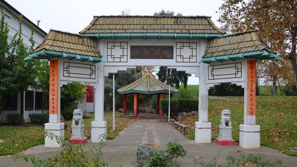 Bok Kai Temple Museum project video thumbnail