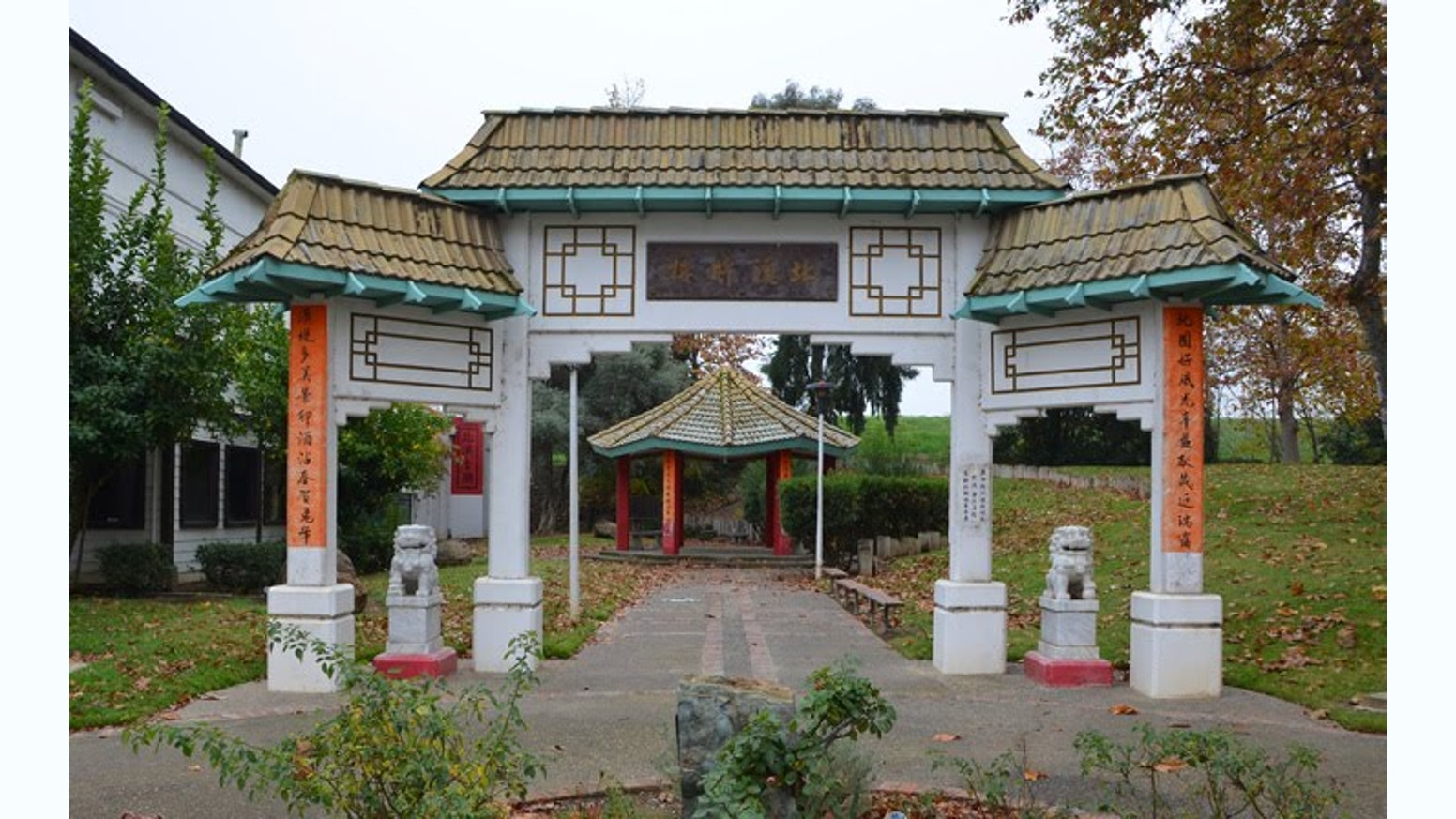 Bok kai temple museum by bok kai temple museum kickstarter for Asian cuisine marysville ca
