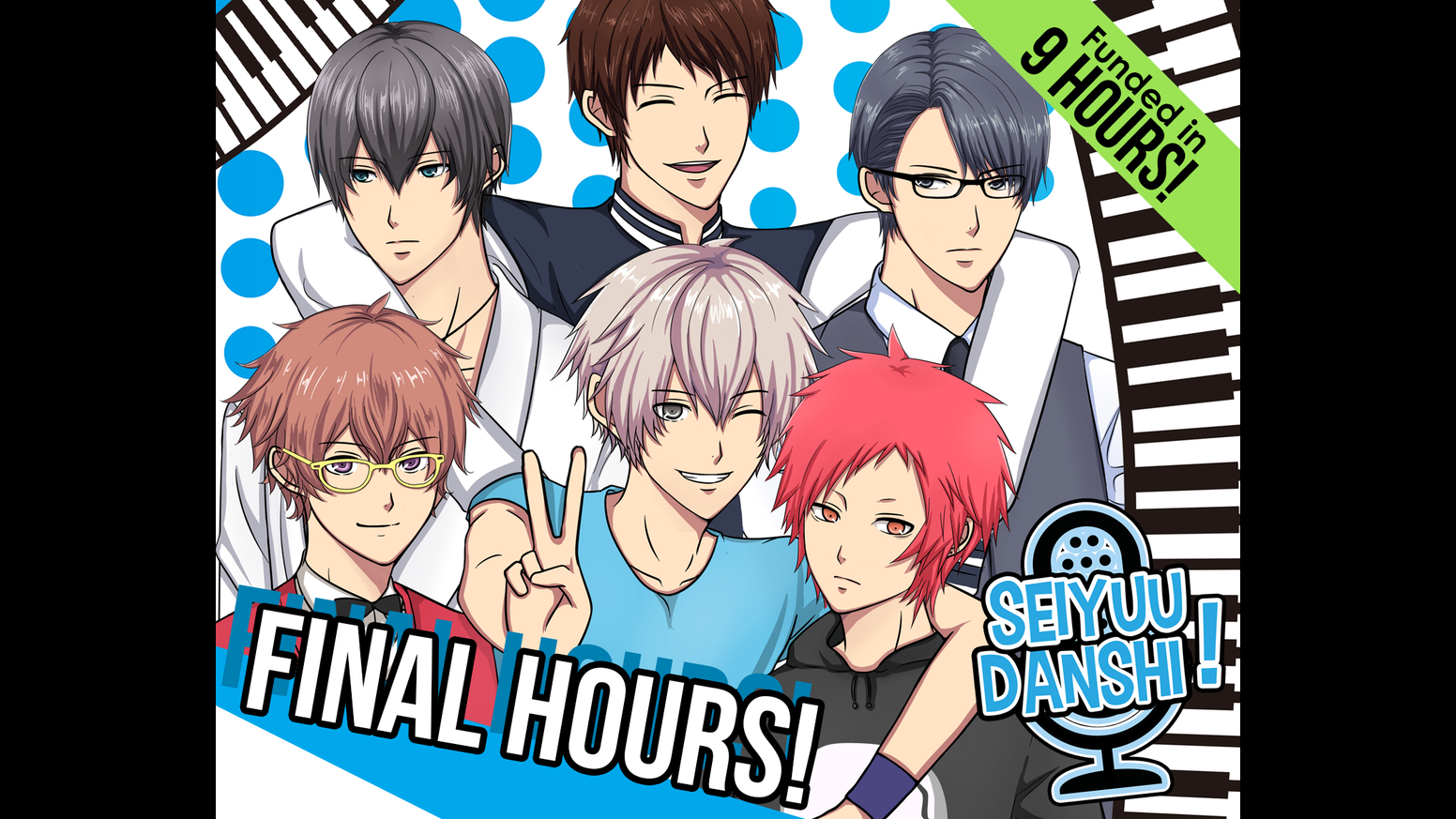 Seiyuu Danshi  English BL   Yaoi Dating Sim   Visual Novel by     A BL dating sim with reversible roles  Explore town  enjoy stories with lots of