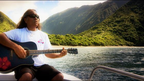 Track Mystical Molokai Music Video & Album by Eddie A