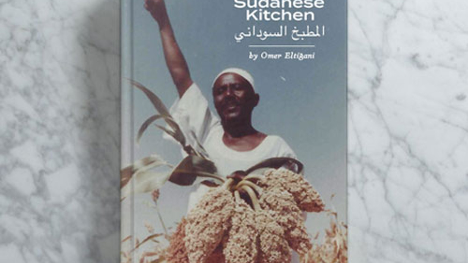 Ethnography S Kitchen