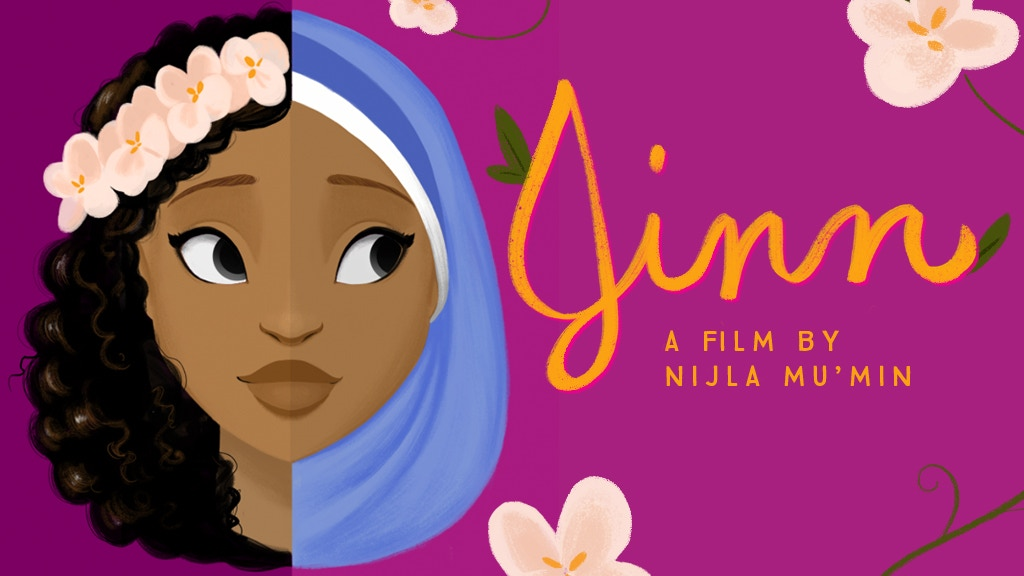 Jinn- A Narrative Film About Identity, Islam & First Love project video thumbnail