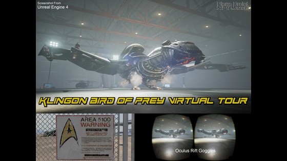 Track SCI-FI SPACESHIP VIRTUAL REALITY TOUR, Star Trek, Kingon, VR's