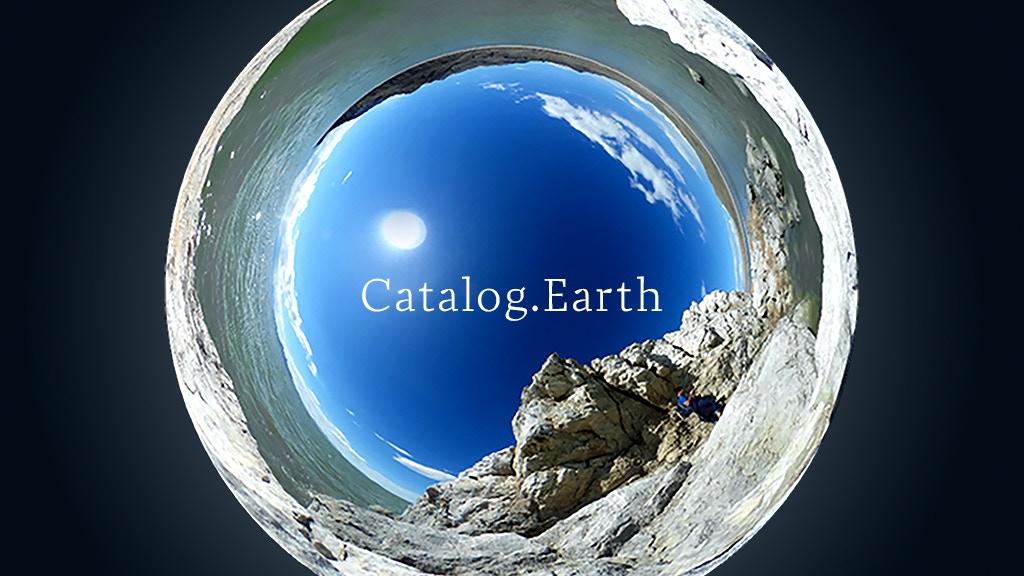 Catalog.Earth/Columbia_Glacier project video thumbnail