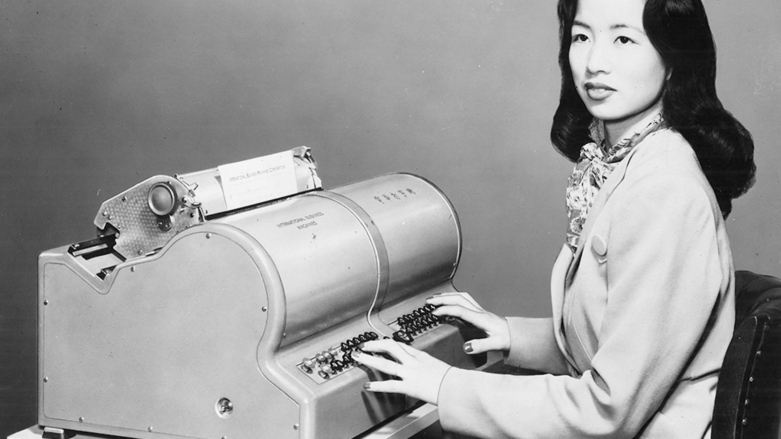 Bring the First-Ever Chinese Typewriter Museum Exhibition around the World! 盡管中文信息科技如此重要而龐大,在世上卻從來沒有過任何一家博物館有專門展出過這人類科技史上關鍵的一章,直到今天!