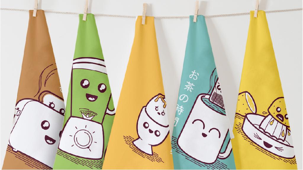 Kitchin taoru (キッチンタオル) Twisted Japanese inspired tea towels project video thumbnail