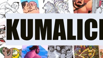 KUMALICIOUS: Bigger Men of Color + Gay Japanese Manga