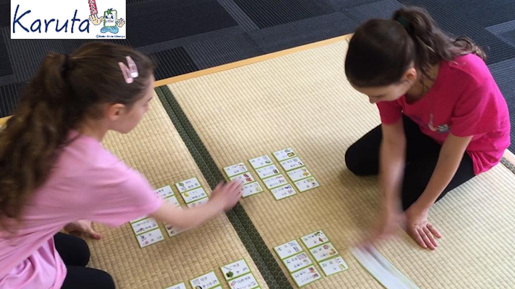 Hiragana Asobi Karuta: Competitive Card Game from Japan project video thumbnail