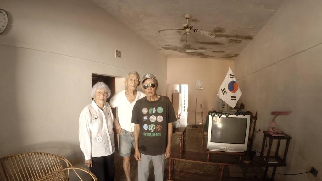 The Korean Che project video thumbnail