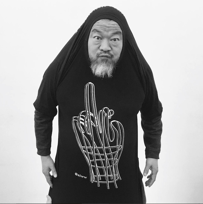 Pledge £50: Get a BFT Staging a Revolution T-shirt designed for the company by Ai Weiwei!