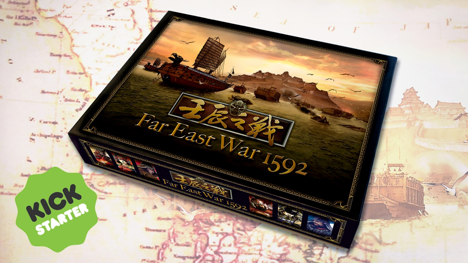 Far East War 1592 is a strategic wargame with card-deployed legions and dice-driven combat for 2 or 4 players.