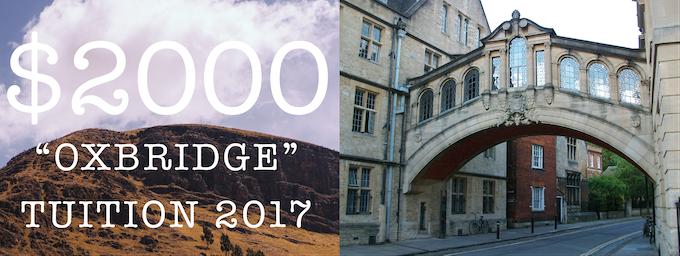 """C.S. Lewis Summer Institute – """"Oxbridge"""" Conference"""