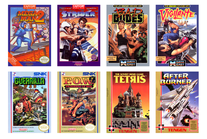 A section of Marc's NES box art