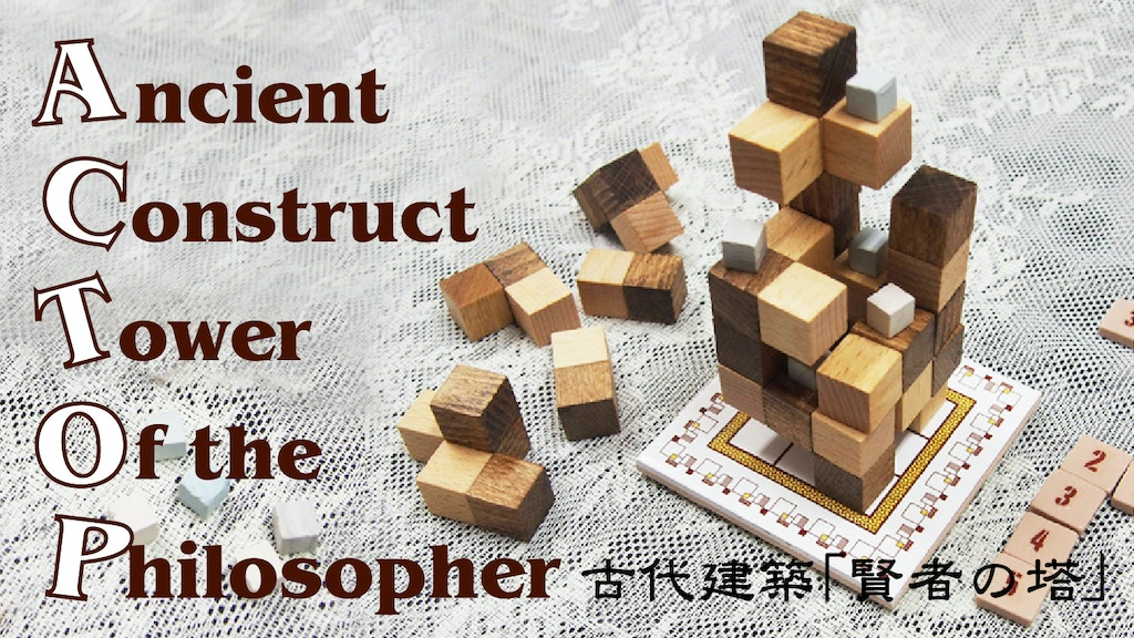 ACTOP 3D polycube stacking game project video thumbnail