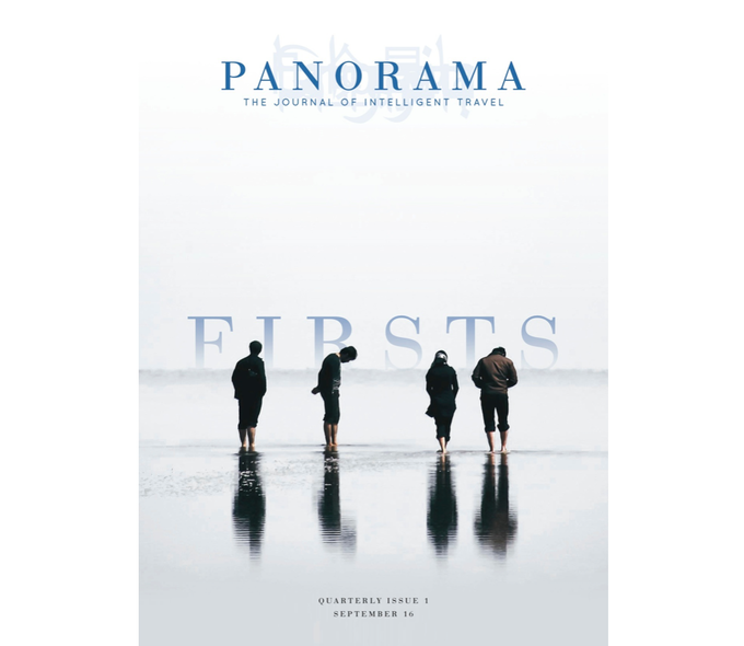 Panorama's first issue will be published on 1 September 2016