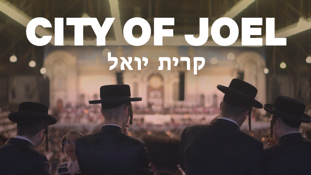 City of Joel Documentary project video thumbnail