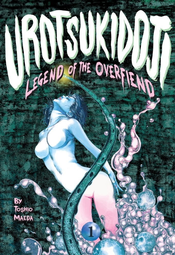 Urotsukidoji - Legend of the Overfiend Volume 1
