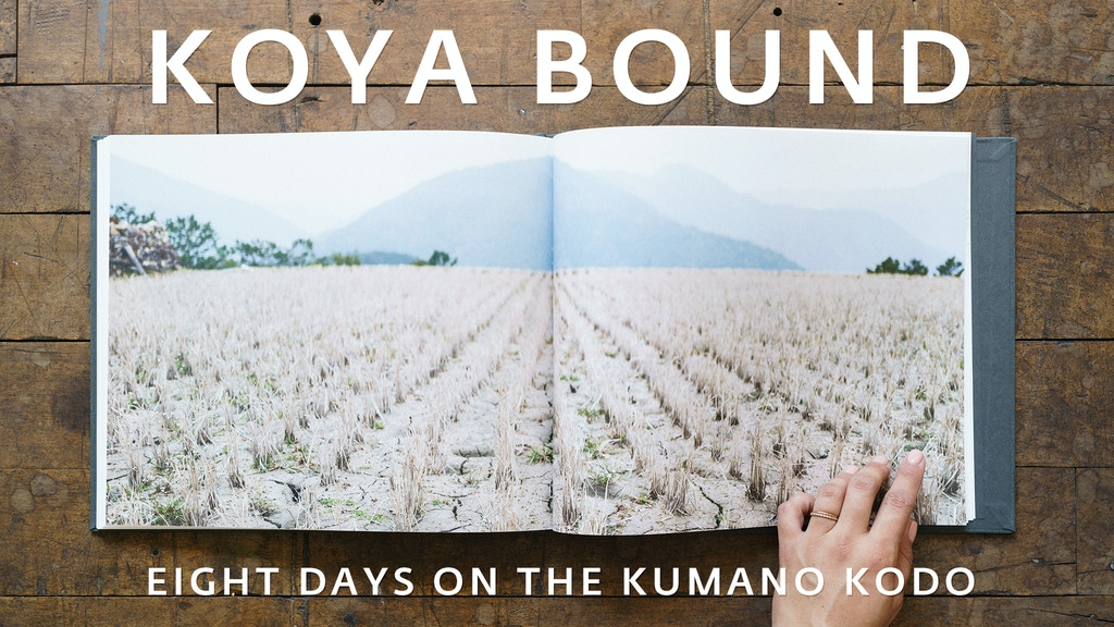 Koya Bound: A book of photography from Japan's Kumano Kodo project video thumbnail